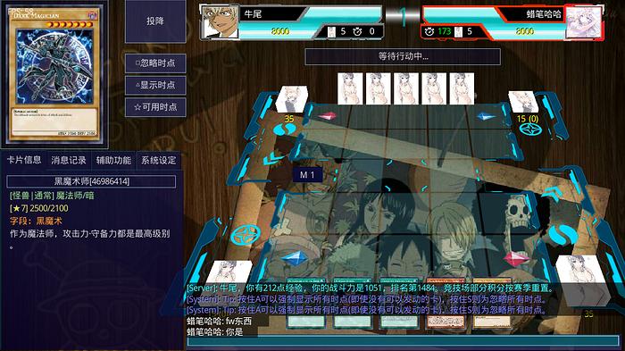 Screenshot_2020-01-29-11-12-05-66