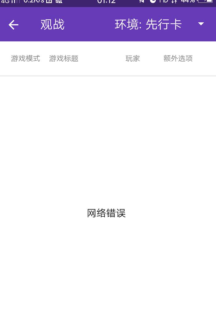 超级截屏_20211013_011257