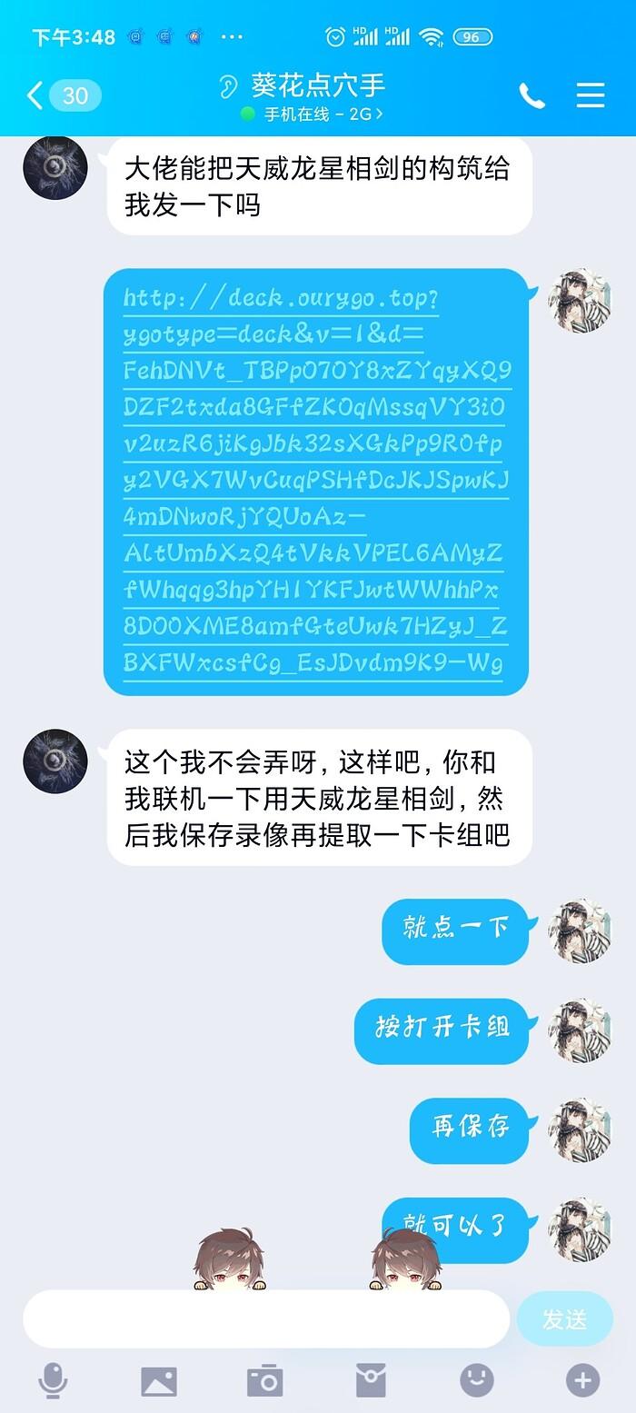 Screenshot_2021-10-12-15-48-22-593_com.tencent.mobileqq