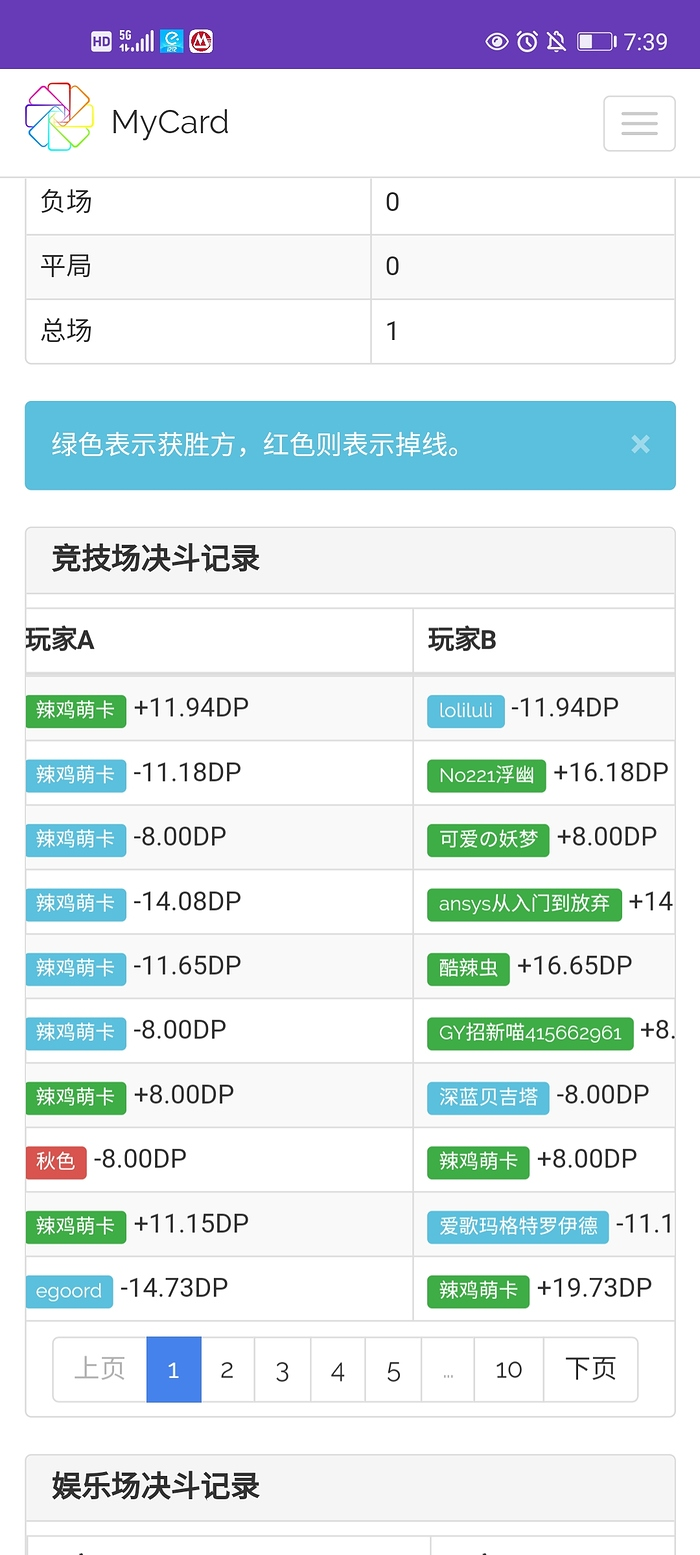 Screenshot_20201205_193919_cn.garymb.ygomobile
