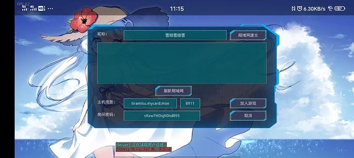 Screenshot_20201223_111537