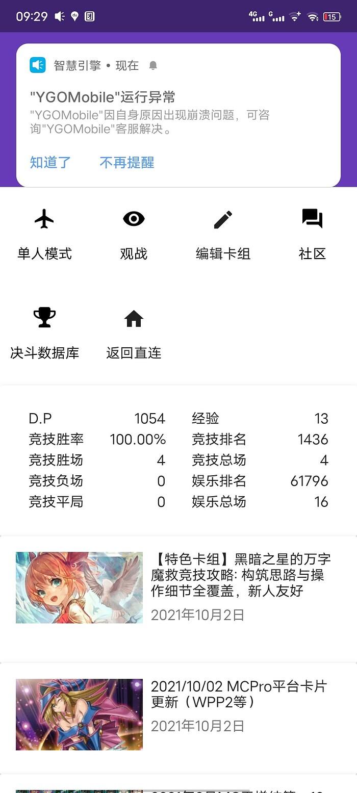 Screenshot_20211006_092905