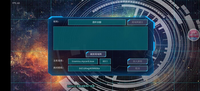 Screenshot_20211013_172329_cn.garymb.ygomobile