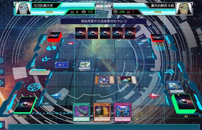 Screenshot_20210929_124955_cn.garymb.ygomobile_edit_142364108447026
