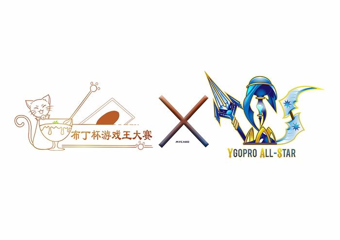 宣传logo2_副本