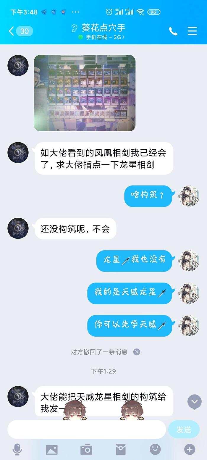 Screenshot_2021-10-12-15-48-17-445_com.tencent.mobileqq
