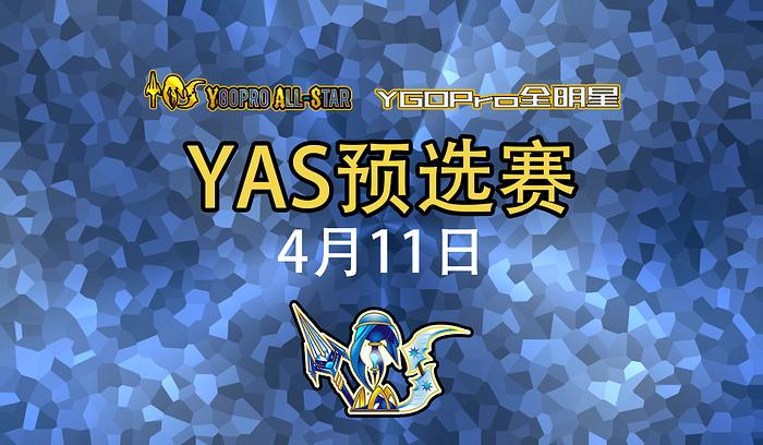 WeChat Image_20210308203133