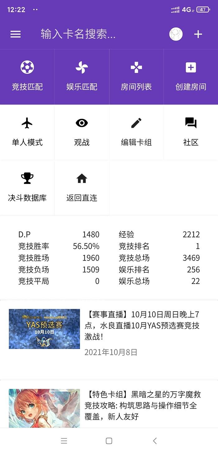 Screenshot_2021-10-14-00-22-15-318_cn.garymb.ygomobile
