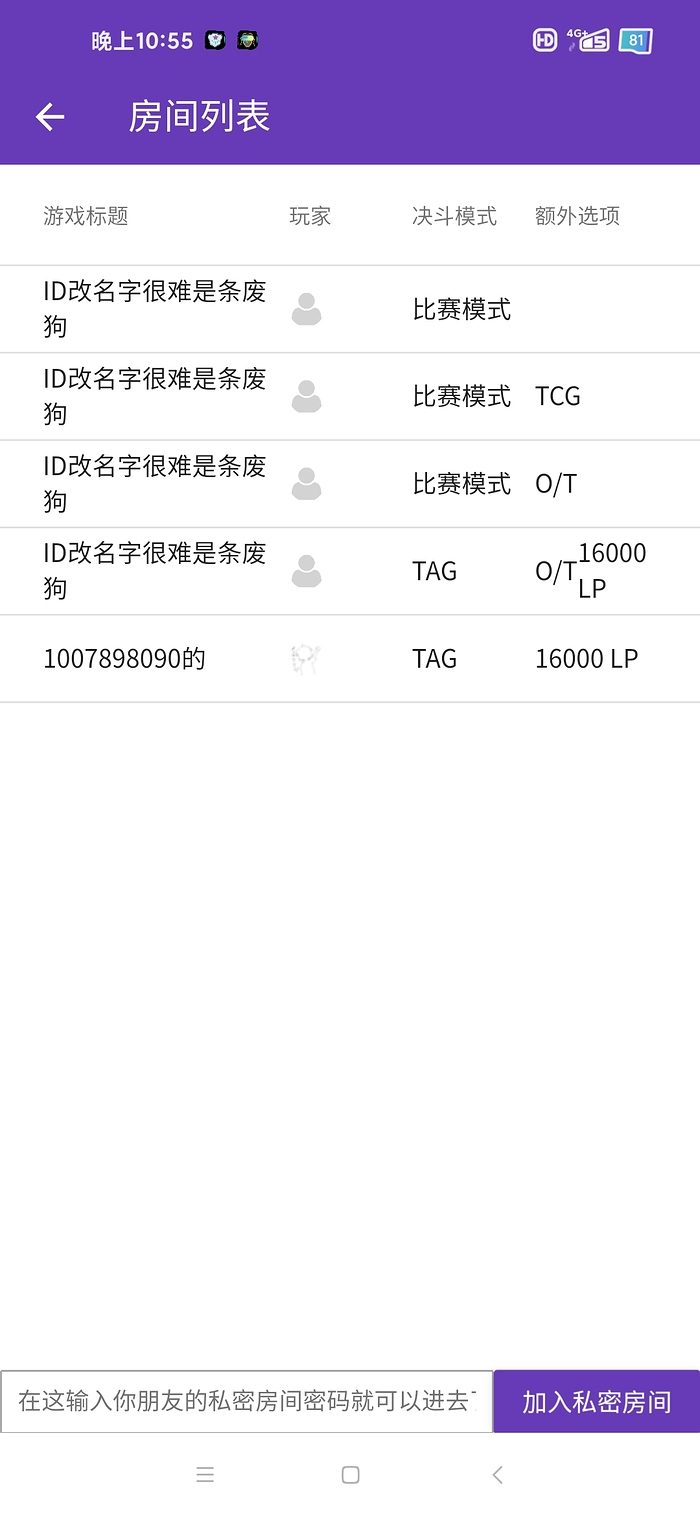 Screenshot_2020-11-22-22-55-42-524_cn.garymb.ygomobile