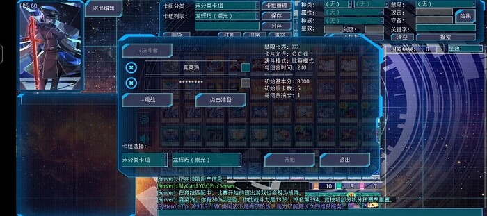Screenshot_20210921_000642