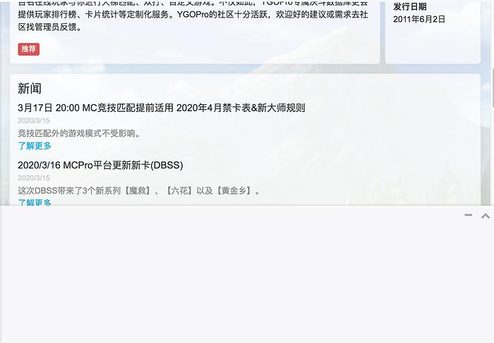 Screen Shot 2020-03-17 at 2.04.57 PM