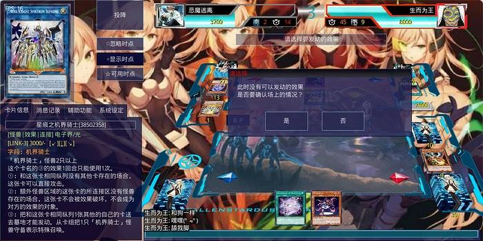 Screenshot_20200509-200138