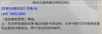 GTTG$C