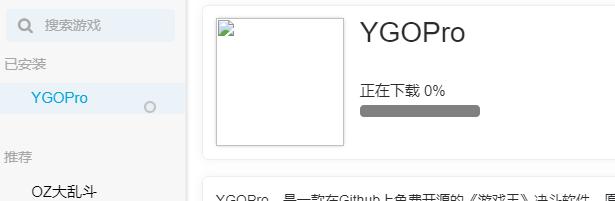 YNH@YWK`2RZODWD~5N}J)3M
